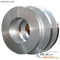 直销防锈铝3103铝卷带