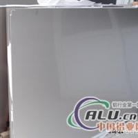 直销防锈铝3005氧化铝板