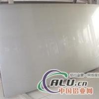 直销防锈铝3005拉丝铝板
