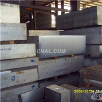 铝板~超厚铝板~铝合金卷板