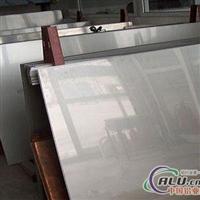 鋁板、鋁合金中厚板、鋁排
