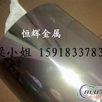 供應2014ALCOA美國鋁材