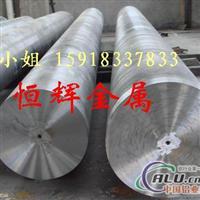 供應6061T651西南鋁材
