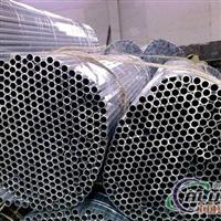 小口径薄壁铝管毛细铝管