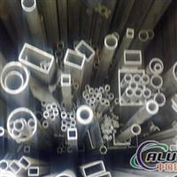 铝合金方管方矩管厚壁方管