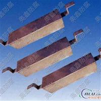 铝阳极氧化  多规格铝阳极