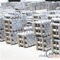 厂家直销防锈铝3003铝合金棒