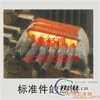 标准件热锻设备、螺栓热锻设备