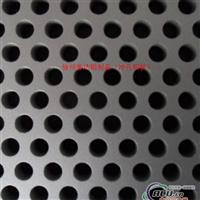 冲孔铝板报价铝板加工厂家钣金加工