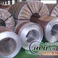 铜铝复合带