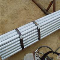 ENABAlMg3(b)鋁及鋁合金錠棒管