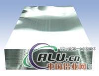 (铝板。。铝板。。)铝板价格