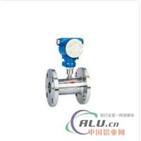 液体涡轮流量计气体涡轮流量计