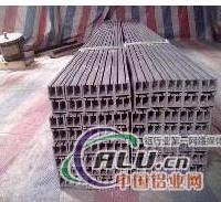 供应印刷耗材挂板条、挂板槽