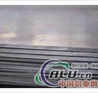 铝板 铅板 铝合金板 中厚板