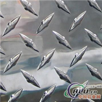 1、3、5、6系各样式花纹铝板
