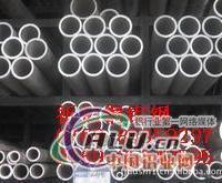 供应铝管LED铝管专用,环保铝管