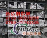 供应铝排,铝条,国标铝材,铝型材