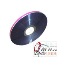 铝箔麦拉 单面铝箔麦拉胶带