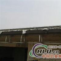 供应幕墙铝板
