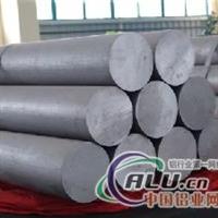 (LY6)铝棒厂家(LY6)铝棒