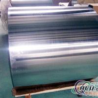 铝带铝板铝箔