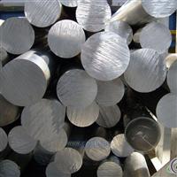 (LD8)铝棒厂家(LD8)铝棒