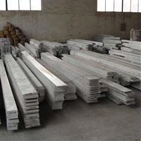 (7050)铝棒厂家(7050)铝棒
