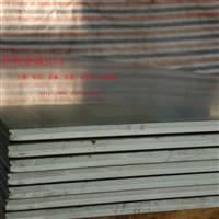 5A02铝棒,铝管