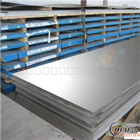 供应5754拉伸铝板,5454拉伸铝板