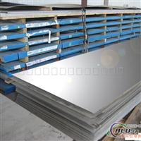 供应5056超宽铝板,5456超宽铝板