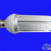 厂家直销价廉,畅销,LED路灯外壳
