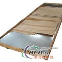供应5056进口铝板,5456进口铝板