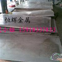 现货供应7A05国产出口铝材