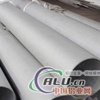 ENAW5154A鋁合金價格SGS報告