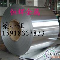 现货供应7A09铝材国产出口