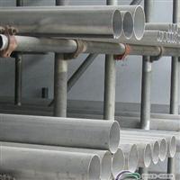 ENAW5052鋁及鋁合金六角鋁棒