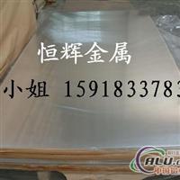 7A15铝材国产出口