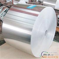 铝合金LD7-1 LD8 LD9 LY19