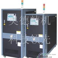 壓鑄熱油爐導熱油爐壓鑄模溫機壓鑄油加熱機