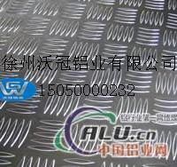 徐州沃冠出售铝板、合金铝板