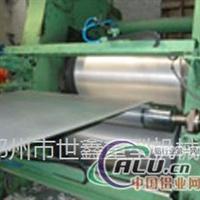 铸轧机铝板带铸轧机