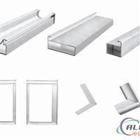 优质晶钢门铝材 晶钢门铝材