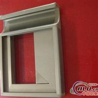 晶钢门铝材批发 晶钢门铝材
