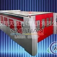 yag激光切割机金属激光切割机