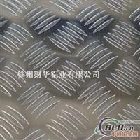 花纹铝板报价 规格 徐州花纹铝板