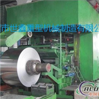 供应铝板带冷轧机四辊全液压铝板带冷轧机
