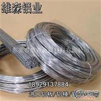 1050铝线1060铝线3003 5052铝线