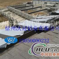 徐州沃冠铝业供应拉丝铝板