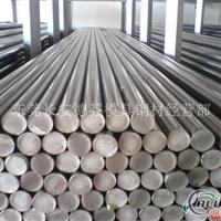 45CrMo合金钢管板42CrMo4模具钢